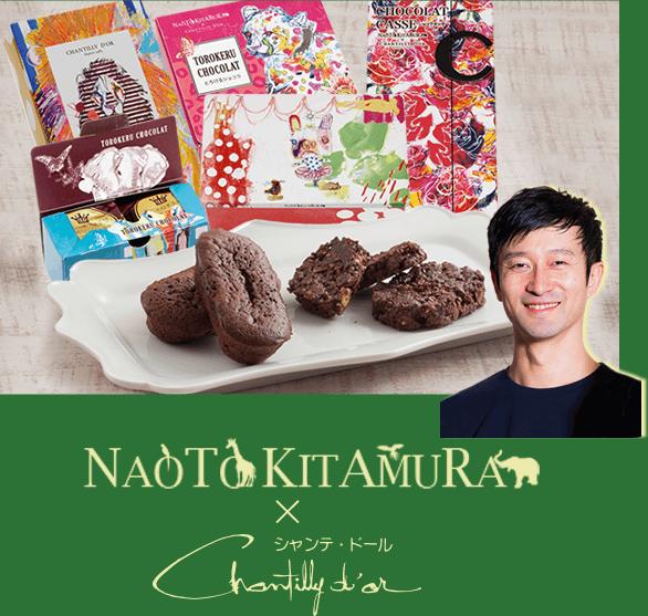 NaotoKitamura