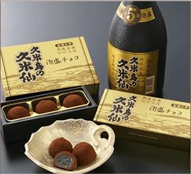 焼酎チョコ 《久米島の久米仙》3個入イメージ