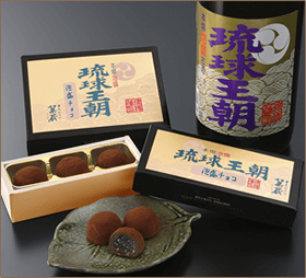 焼酎チョコ《琉球王朝》イメージ