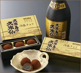 焼酎チョコ《久米島の久米仙》イメージ