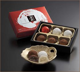 焼酎チョコアソート 6個入イメージ