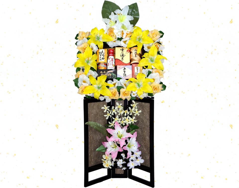 籠盛 飾り花[造花] KA-100
