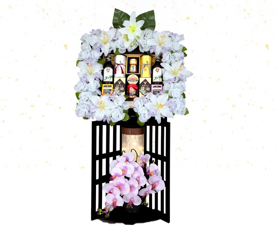 籠盛 胡蝶蘭[造花]・スタンドランプ KL-200