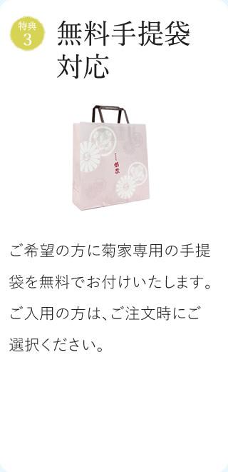 point3 メッセージカード