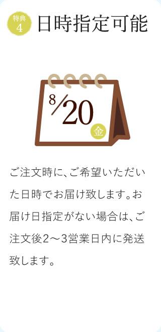 point4 無料手提げ袋対応