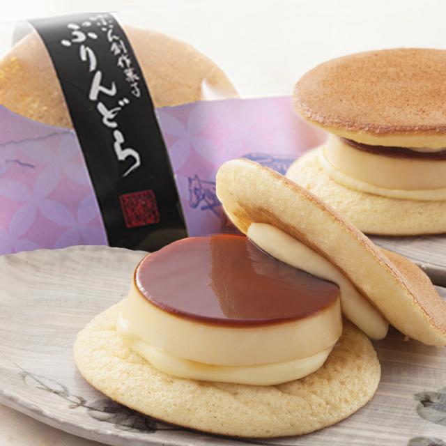 ゆふいん創作菓子 ぷりんどら 9個入《冷凍発送》