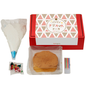 おうちでワクワク★クリスマスケーキセット 《冷凍発送》