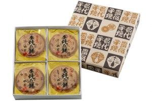 豊後手焼煎餅 12枚入 【常温便】 【▲冷凍同梱不可▲】