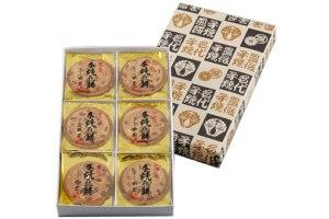 豊後手焼煎餅 18枚入 【常温便】 【▲冷凍同梱不可▲】