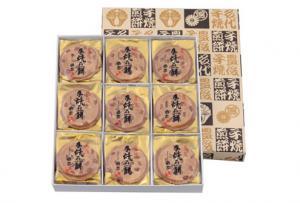 豊後手焼煎餅 27枚入 【常温便】 【▲冷凍同梱不可▲】