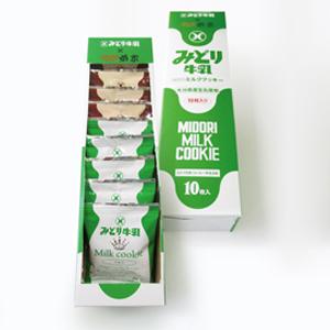 ミルククッキー 《ミルク&コーヒー牛乳》 10枚入