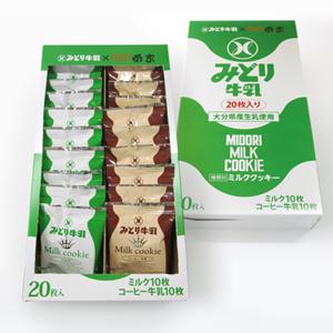 ミルククッキー 《ミルク&コーヒー牛乳》  20枚入 【常温便】 【▲冷凍同梱不可▲】