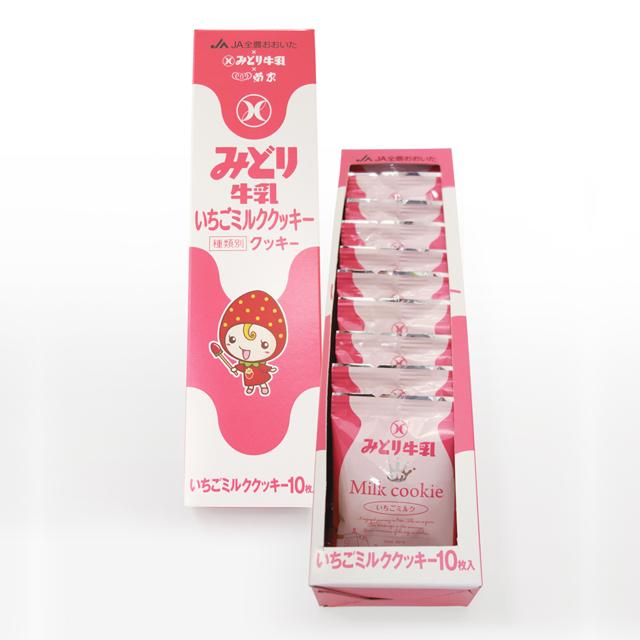 ミルククッキー 《いちごミルク》 10枚入 【常温便】 【▲冷凍同梱不可▲】
