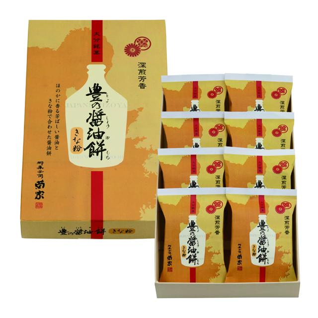 豊の醤油餅 きな粉 8個入 【常温便】