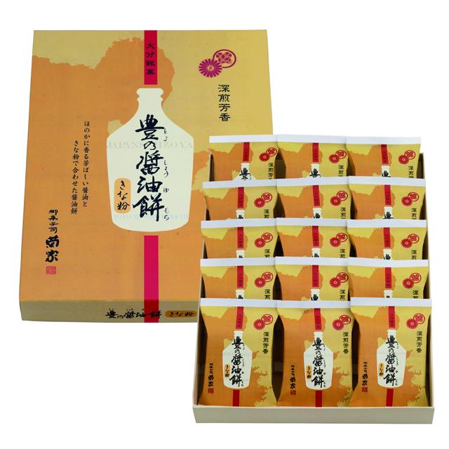 豊の醤油餅 きな粉15個入 【常温便】