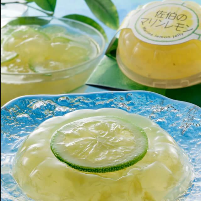 大分県産ゼリー 佐伯のマリンレモン 6個入 【常温便】 【▲冷凍同梱不可▲】