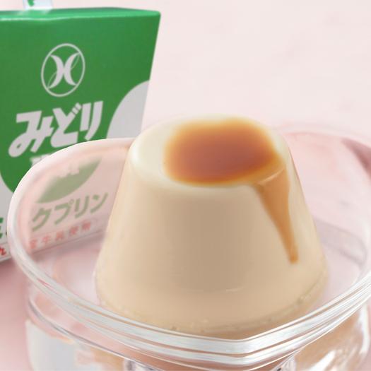 【送料無料】みどり牛乳 ミルクプリン 12個入