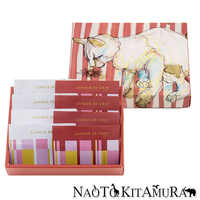 【WD】NAOTO KITAMURAラングドシャ 8枚入